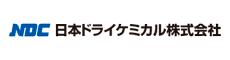 日本ドライケミカル(株)