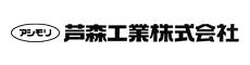 芦森工業(株)
