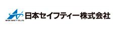日本セイフティー(株)