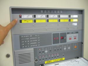 火災報知機の受信機