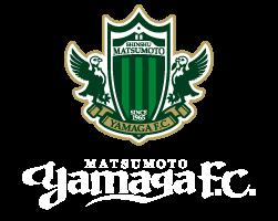 松本山雅FC公式サイト